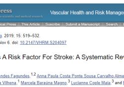 "Vasc Health Risk Manag:牙周炎可能是<font color=""red"">卒</font><font color=""red"">中</font>的一个危险因素,尤其是缺血性<font color=""red"">卒</font><font color=""red"">中</font>"