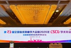 CSCO 2020丨叶定伟教授:CSCO前列腺癌指南-基于中国人群数据的循证指南