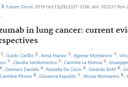 Future Oncol:Pembrolizumab在肺癌中的治疗效果