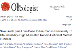 Oncologist:Nivolumab加低剂量Ipilimumab为既往治疗的微卫星不稳定及高/错配修复缺陷型转移性结直肠癌患者提供新的治疗选择