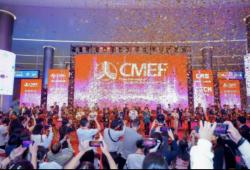 深圳秋季CMEF携数万款医疗器械盛大开幕,帧观德芯光子计数技术燃爆全场