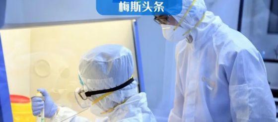 北京本轮疫情已波及三区,严格出京审批!什么方法可以遏制新冠的传播吗?