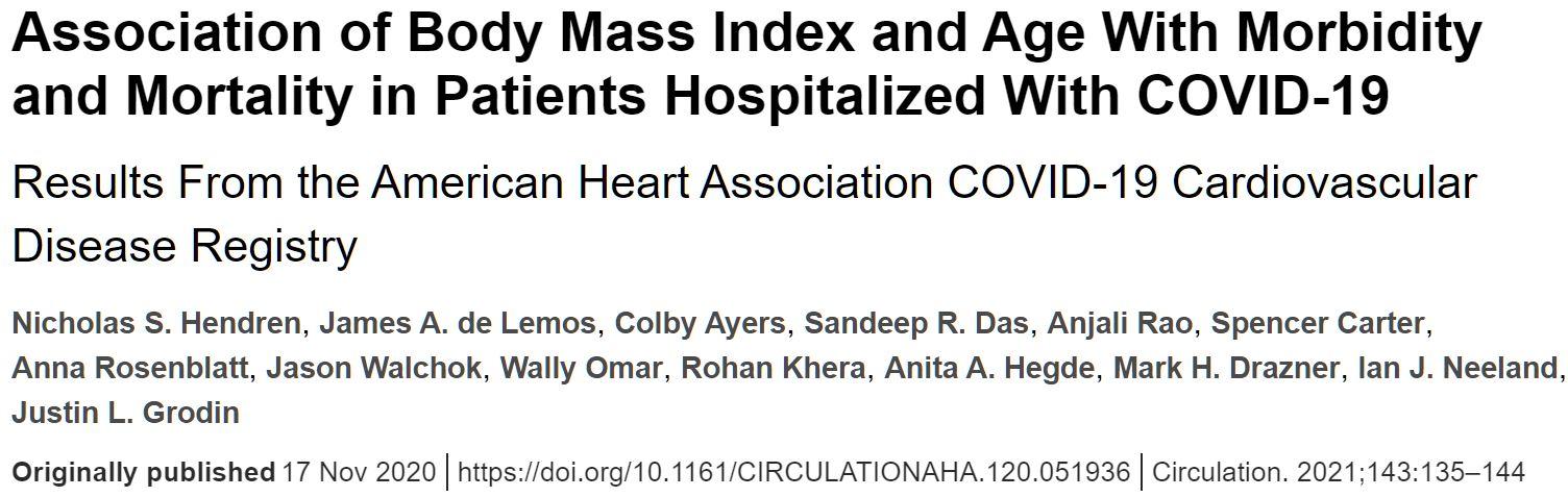 BMI越高,感染新冠肺炎病毒后死亡或机械通气的风险越高!