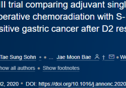 "Ann Oncol:3期| 胃癌的两种标准辅助<font color=""red"">化疗</font>和一种标准<font color=""red"">放</font><font color=""red"">化疗</font>的疗效PK!"