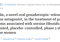 """Fertil Steril:<font color=""""red"""">雷</font>洛戈<font color=""""red"""">利</font>可有效且安全的改善子宫肌瘤患者的疼痛症状"""