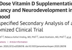 "JAMA Netw Open:孕期补充高剂量维生素D并不能改善<font color=""red"">后代</font>的神经发育"