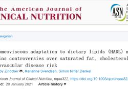 "<font color=""red"">American</font> <font color=""red"">Journal</font> of Clinical Nutrition:最新研究挑战了""饮食-心脏假说""——饱和脂肪诱导健康人群LDL-C升高可能是正常的而不是病理反应"
