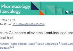 "BMC Pharmacol Toxicol:静脉注射葡萄糖酸钙可减轻铅引起的<font color=""red"">腹痛</font>"