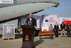中国政府对外援助的第一批新冠疫苗抵达巴基斯坦 巴政府表示感谢