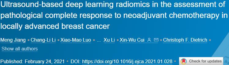 可准确评估局部晚期乳腺癌患者NAC后的完全缓解的深度学习模型!