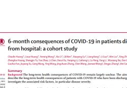 "Lancet:<font color=""red"">COVID</font><font color=""red"">-19</font>肺炎患者康复出院后要<font color=""red"">注意</font>康复干预"
