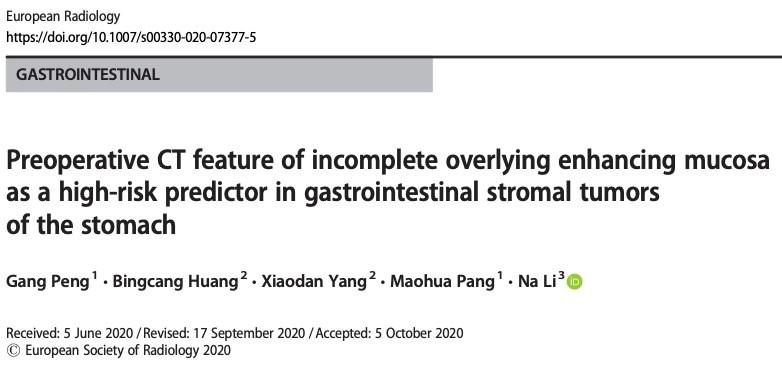 肿瘤表面黏膜强化征——胃肠道间质瘤的高危预测因素