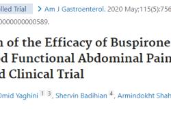 Am J Gastroenterol:布司匹隆对儿童功能性腹痛的疗效如何?