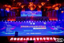 2021药物创新与药品监管大变局,中国特色医药监管体系初现