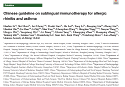 """变应性鼻炎及过敏性哮喘舌下<font color=""""red"""">免疫</font><font color=""""red"""">治疗</font>中国指南"""