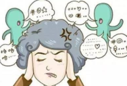 Schizophr Bull:被动体验为特征的精神病患者存在额颞分离
