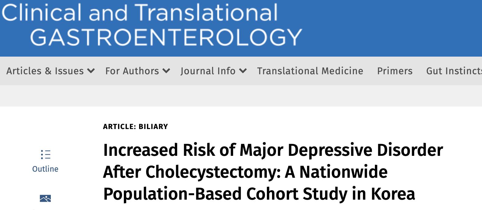 Clin Trans Gastroenterology: 胆囊切除术后患严重抑郁症的风险会增加