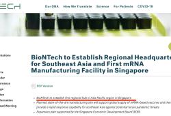 BioNTech将在新加坡、中国设厂生产mRNA新冠疫苗