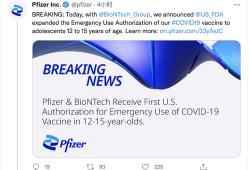 FDA授权辉瑞公司的Covid-19疫苗用于青少年