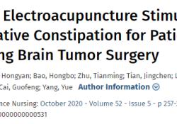 "J Neurosci Nurs:电针刺激可缓解脑瘤手术<font color=""red"">患者</font>术后便秘<font color=""red"">的</font>问题"