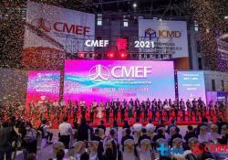 """2021 <font color=""""red"""">CMEF</font>盛大开幕!近5000家企业携3万余产品亮相"""