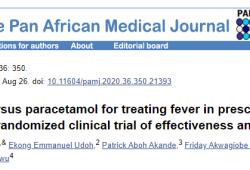 Pan Afr Med J:在治疗五岁以下儿童的发烧方面,布洛芬与扑热息痛更有效