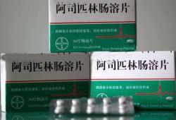 NEJM:你吃对了吗——冠心病患者阿司匹林的最佳剂量是多少?