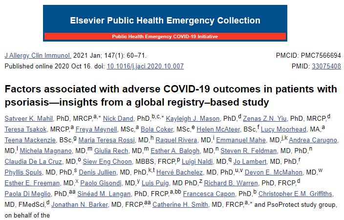 J Allergy Clin Immunol:研究确定与银屑病患者COVID-19不良结局相关的因素