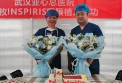 华中首例 | 华正东教授团队成功完成院内INSPIRIS RESILIA¹主动脉瓣膜首次临床应用