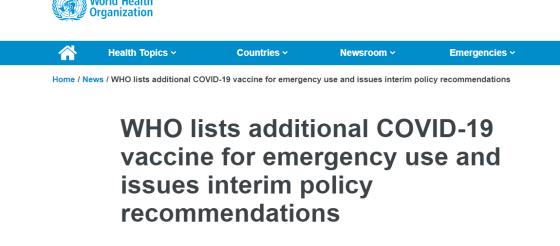 中国国药新冠疫苗,列入世卫组织紧急使用清单!