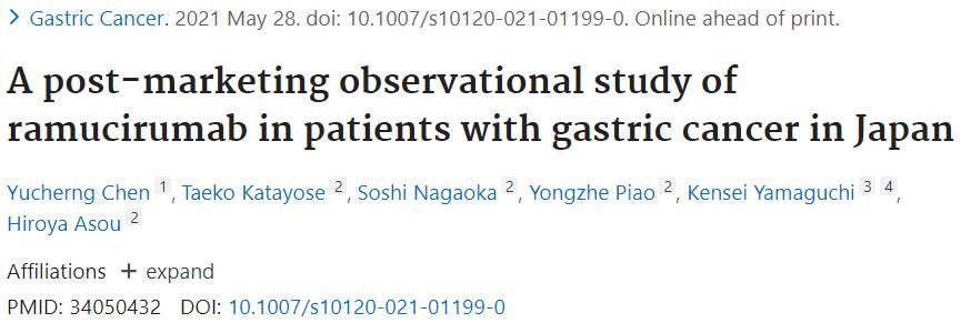 雷莫芦单抗(ramucirumab)治疗晚期胃癌的疗效和安全性:来自日本的上市后观察性真实世界研究