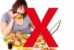 Diabetes Care:要想减肥效果好,高GI食品少吃要知道