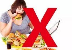 "Diabetes Care:要想<font color=""red"">减肥</font>效果好,高GI食品少吃要知道"