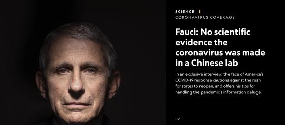 福奇再次改口称不认为新冠病毒来自实验室