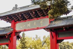 医学院校哪家强?2021年中国大学专业排名发布!