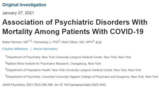 精神分裂症频谱障碍是COVID-19患者死亡的危险因素