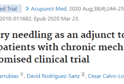 Acupunct Med:干针疗法对慢性机械性颈痛患者的疗效如何?
