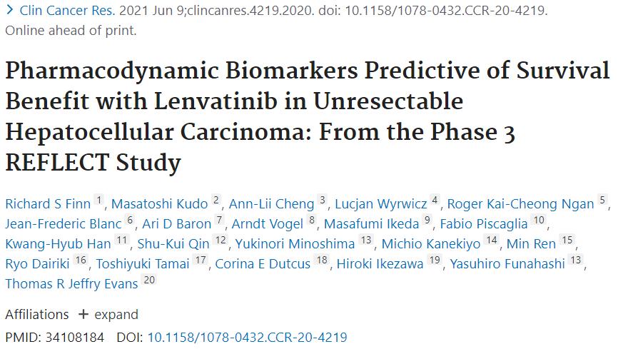 預測侖伐替尼(Lenvatinib)在不可切除肝細胞癌中生存獲益的藥效學生物標志物:來自III期REFLECT研究