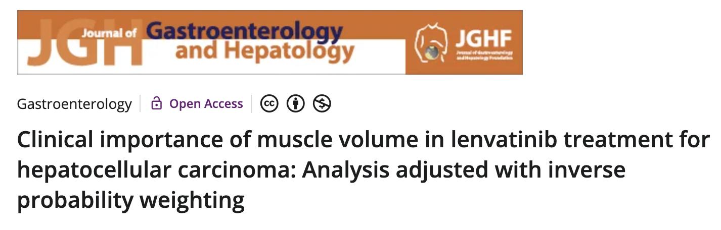 肌肉体积在乐伐替尼治疗肝细胞癌中的临床重要性