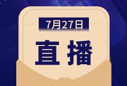 北京大学人民医院【许原】教授直播讲解:起搏心电图的判读