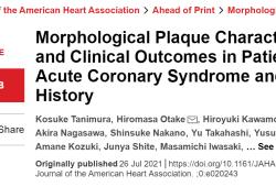 JAHA:癌症病史的急性冠状动脉综合征患者斑块形态学特征和临床结局