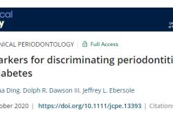 J Clin Periodontol:唾液生物标志物可以鉴别II型糖尿病患者是否患有牙周炎