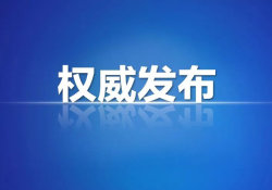 """<font color=""""red"""">SCI</font>、影响因子将被取缔,解放中国科研人?"""