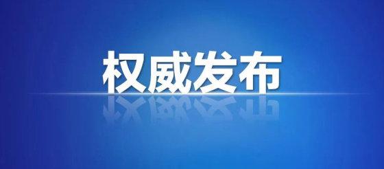 2021年度中国科学院院士候选人发布!十五位医学专家入选
