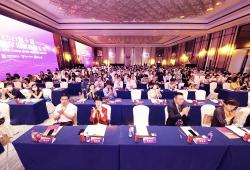 第十届中国罕见病高峰论坛在杭举行,真实世界数据研究在罕见病应用渐入佳境