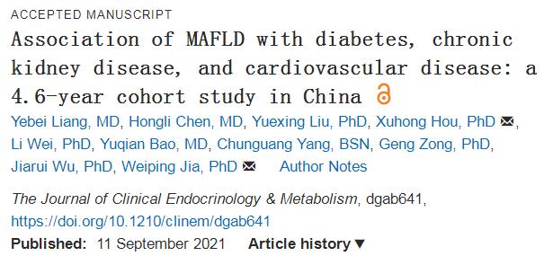 MAFLD与糖尿病、慢性肾病和心血管疾病的关联
