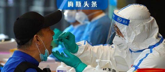 哈尔滨又增确诊5例,累计8例!全民核酸检测已开启