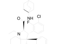 """亚盛医药alrizomadlin(APG-115)治疗<font color=""""red"""">黑色</font><font color=""""red"""">素</font><font color=""""red"""">瘤</font>获美国FDA快速通道资格"""