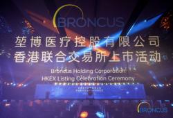 中国介入呼吸领导者堃博医疗成功登陆香港主板