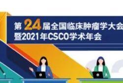 CSCO大会速递   一项吡咯替尼联合长春瑞滨治疗HER2阳性MBC多中心、回顾性研究
